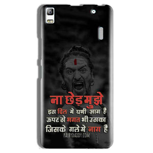 Lenovo A7000 Mobile Covers Cases Mere Dil Ma Ghani Agg Hai Mobile Covers Cases Mahadev Shiva - Lowest Price - Paybydaddy.com