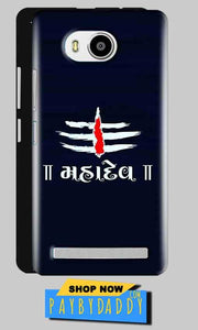 Lenovo A7700 Mobile Covers Cases Mahadev - Lowest Price - Paybydaddy.com