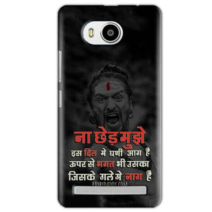 Lenovo A7700 Mobile Covers Cases Mere Dil Ma Ghani Agg Hai Mobile Covers Cases Mahadev Shiva - Lowest Price - Paybydaddy.com