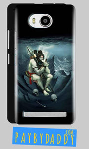 Lenovo A7700 Mobile Covers Cases Shiva Smoking - Lowest Price - Paybydaddy.com