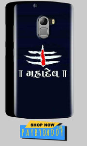Lenovo K4 Note Mobile Covers Cases Mahadev - Lowest Price - Paybydaddy.com