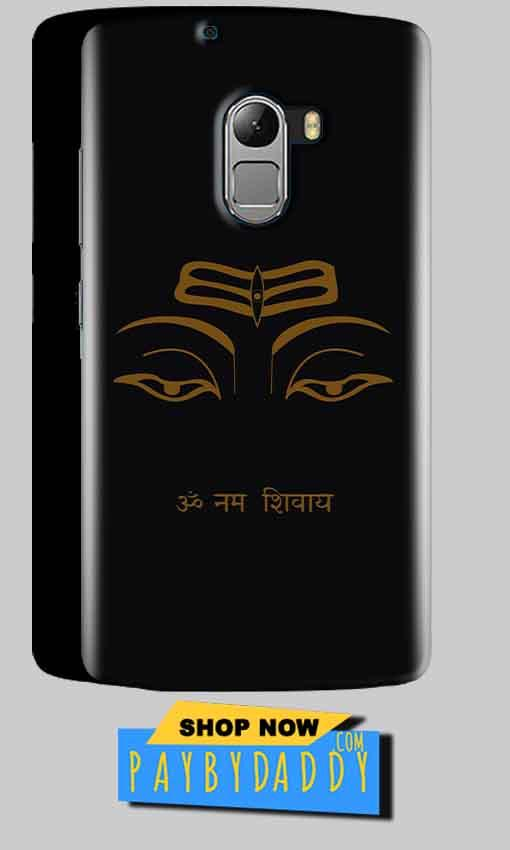 Lenovo K4 Note Mobile Covers Cases Om Namaha Gold Black - Lowest Price - Paybydaddy.com