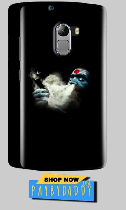 Lenovo K4 Note Mobile Covers Cases Shiva Aghori Smoking - Lowest Price - Paybydaddy.com