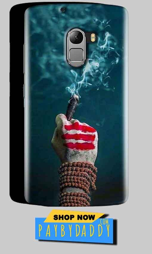 sports shoes 00761 33bce Lenovo K4 Note Shiva Hand With Clilam Back Cover