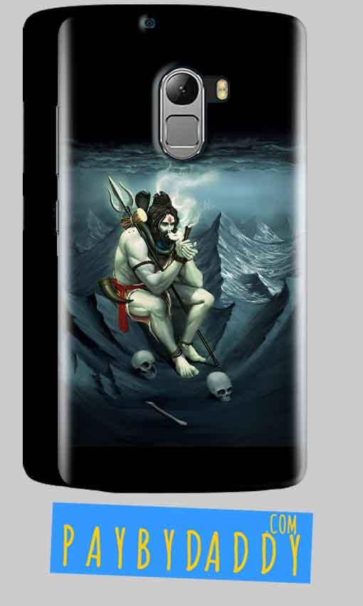 Lenovo K4 Note Mobile Covers Cases Shiva Smoking - Lowest Price - Paybydaddy.com
