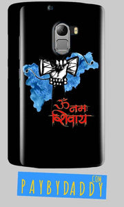 Lenovo K4 Note Mobile Covers Cases om namha shivaye with damru - Lowest Price - Paybydaddy.com
