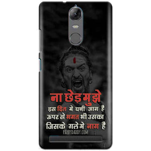 Lenovo K5 Note Mobile Covers Cases Mere Dil Ma Ghani Agg Hai Mobile Covers Cases Mahadev Shiva - Lowest Price - Paybydaddy.com