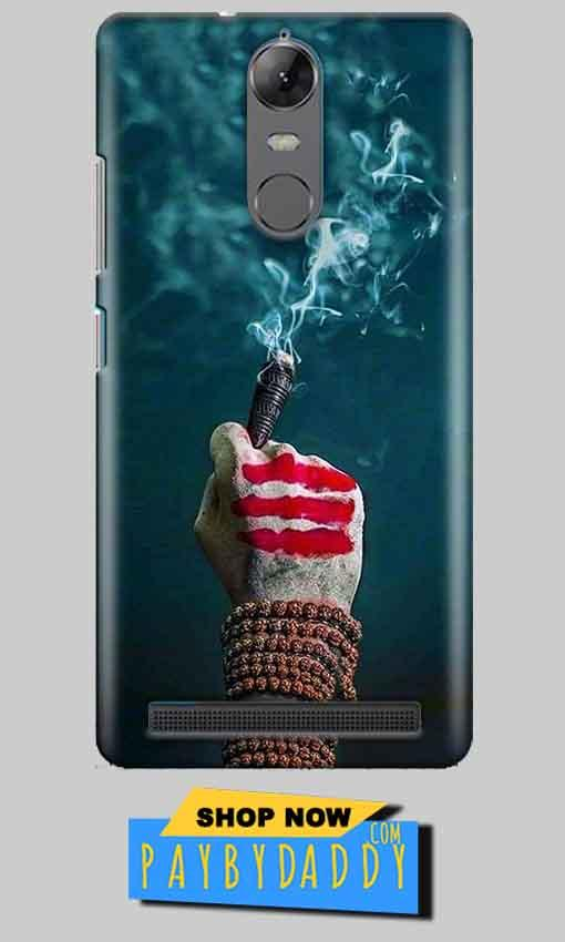 Lenovo K5 Note Mobile Covers Cases Shiva Hand With Clilam - Lowest Price - Paybydaddy.com