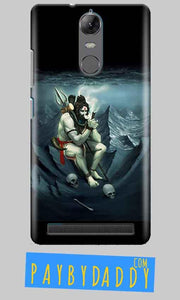 Lenovo K5 Note Mobile Covers Cases Shiva Smoking - Lowest Price - Paybydaddy.com