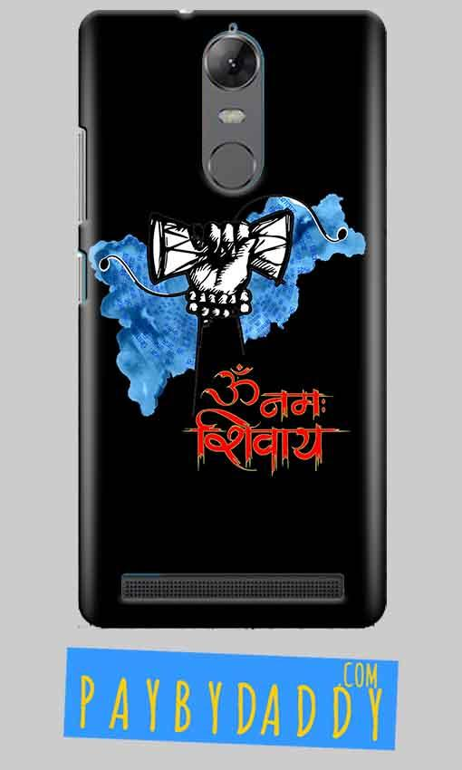Lenovo K5 Note Mobile Covers Cases om namha shivaye with damru - Lowest Price - Paybydaddy.com