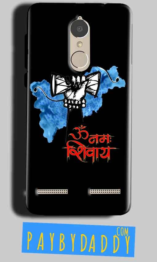 Lenovo K6 Power Mobile Covers Cases om namha shivaye with damru - Lowest Price - Paybydaddy.com