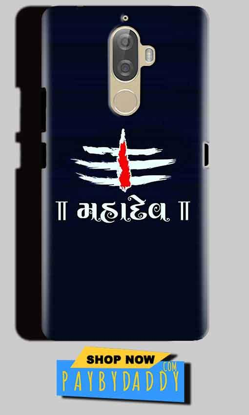 Lenovo K8 Mobile Covers Cases Mahadev - Lowest Price - Paybydaddy.com