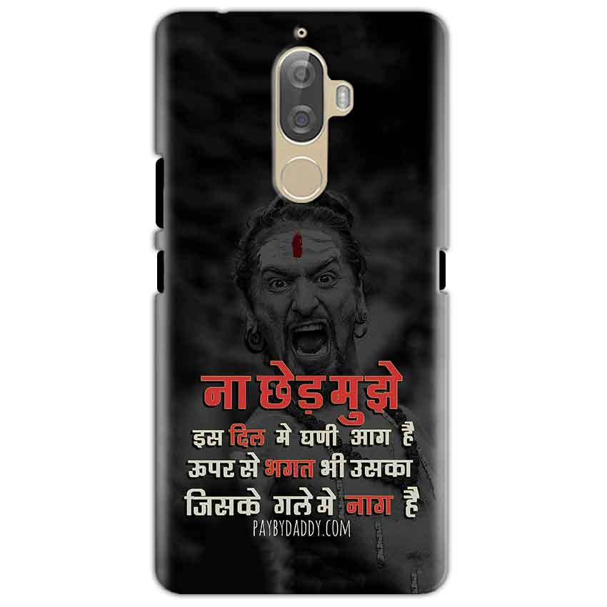 Lenovo K8 Mobile Covers Cases Mere Dil Ma Ghani Agg Hai Mobile Covers Cases Mahadev Shiva - Lowest Price - Paybydaddy.com