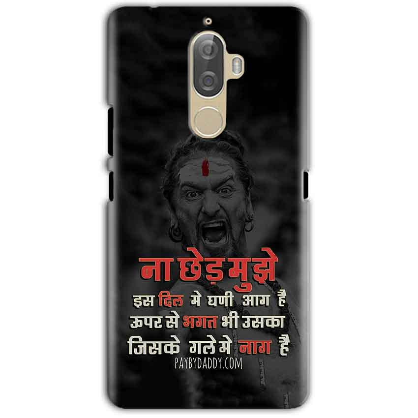 Lenovo K8 Note Mobile Covers Cases Mere Dil Ma Ghani Agg Hai Mobile Covers Cases Mahadev Shiva - Lowest Price - Paybydaddy.com