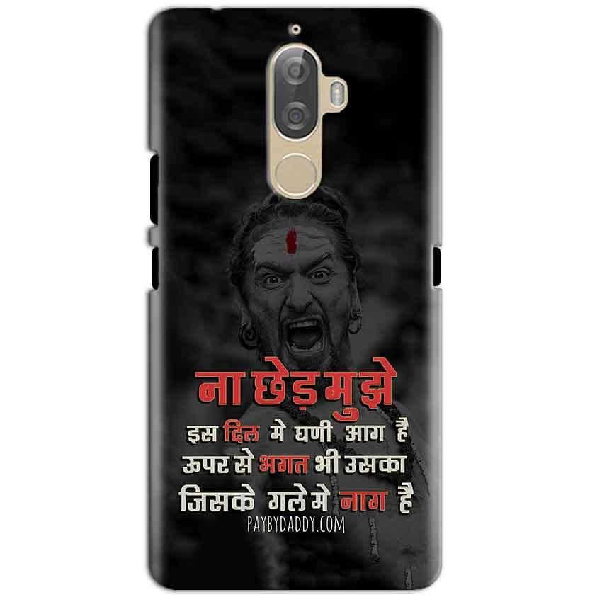 Lenovo K8 Plus Mobile Covers Cases Mere Dil Ma Ghani Agg Hai Mobile Covers Cases Mahadev Shiva - Lowest Price - Paybydaddy.com