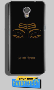Lenovo P2 Mobile Covers Cases Om Namaha Gold Black - Lowest Price - Paybydaddy.com