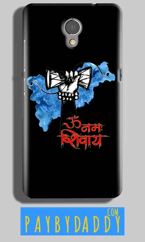 Lenovo P2 Mobile Covers Cases om namha shivaye with damru - Lowest Price - Paybydaddy.com