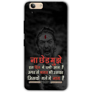 Lenovo Vibe K5 Plus Mobile Covers Cases Mere Dil Ma Ghani Agg Hai Mobile Covers Cases Mahadev Shiva - Lowest Price - Paybydaddy.com