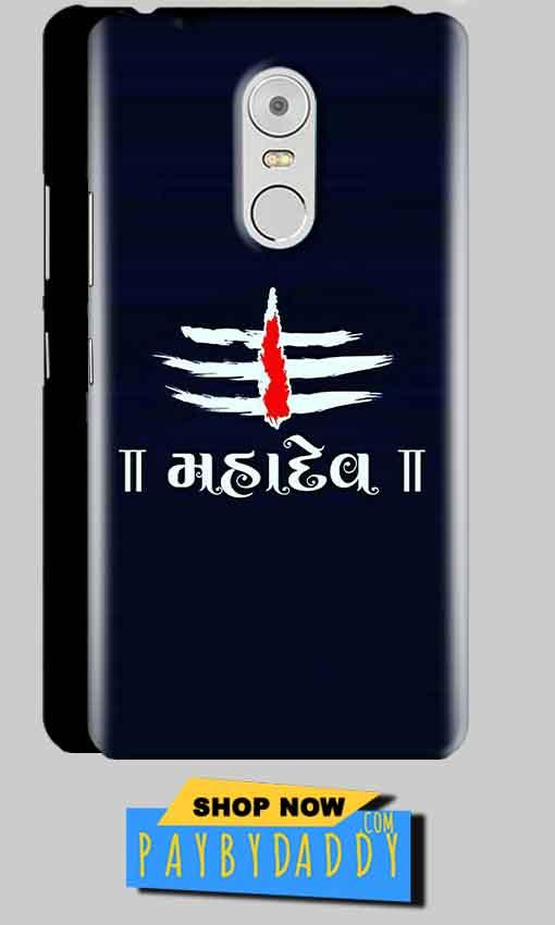 Lenovo Vibe K6 Note Mobile Covers Cases Mahadev - Lowest Price - Paybydaddy.com