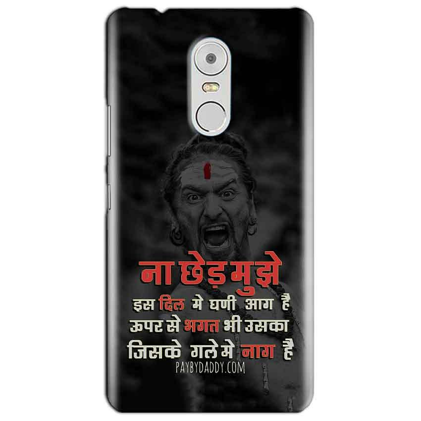 Lenovo Vibe K6 Note Mobile Covers Cases Mere Dil Ma Ghani Agg Hai Mobile Covers Cases Mahadev Shiva - Lowest Price - Paybydaddy.com