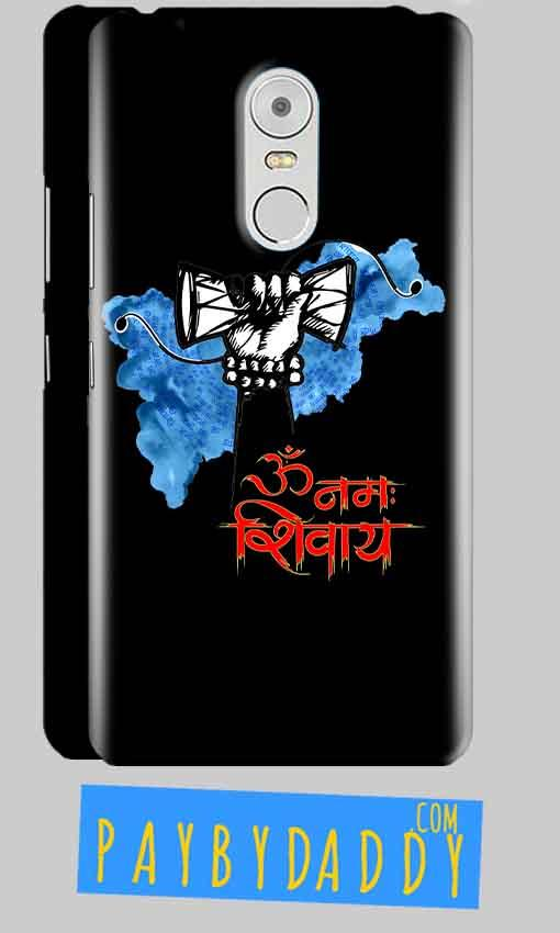 Lenovo Vibe K6 Note Mobile Covers Cases om namha shivaye with damru - Lowest Price - Paybydaddy.com
