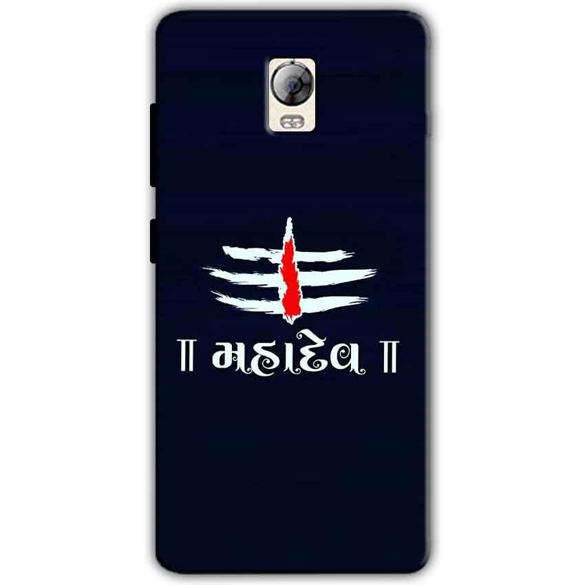 Lenovo Vibe P1 Mobile Covers Cases Mahadev - Lowest Price - Paybydaddy.com