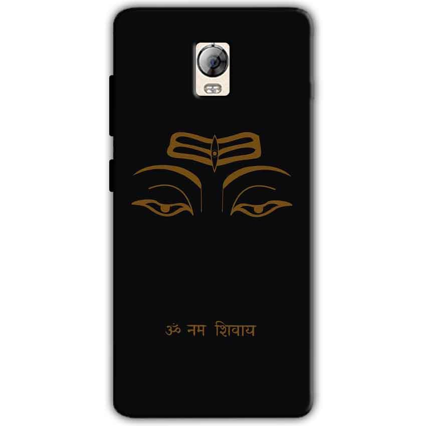 Lenovo Vibe P1 Mobile Covers Cases Om Namaha Gold Black - Lowest Price - Paybydaddy.com