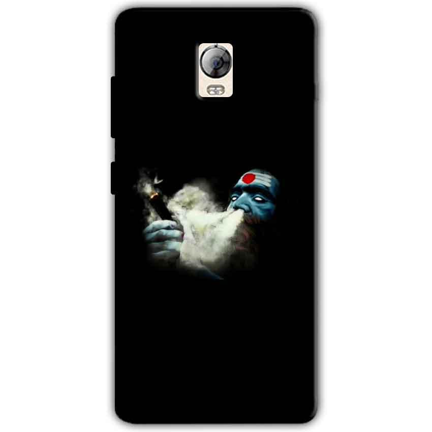 Lenovo Vibe P1 Mobile Covers Cases Shiva Aghori Smoking - Lowest Price - Paybydaddy.com