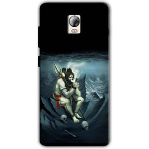 Lenovo Vibe P1 Mobile Covers Cases Shiva Smoking - Lowest Price - Paybydaddy.com