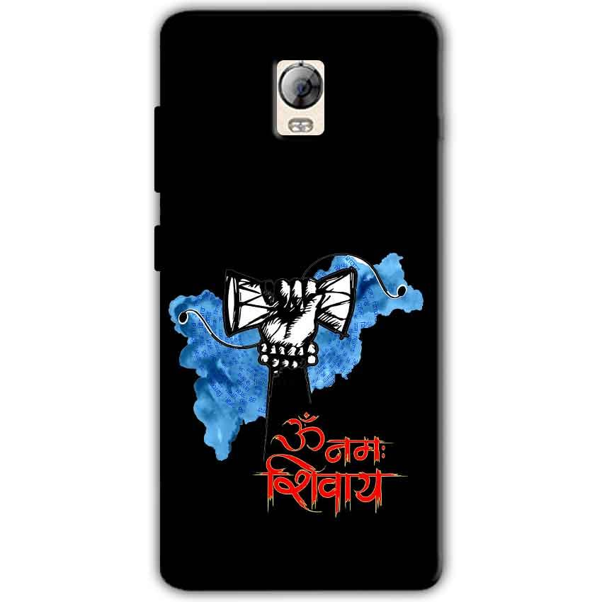 Lenovo Vibe P1 Mobile Covers Cases om namha shivaye with damru - Lowest Price - Paybydaddy.com