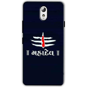 Lenovo Vibe P1m Mobile Covers Cases Mahadev - Lowest Price - Paybydaddy.com