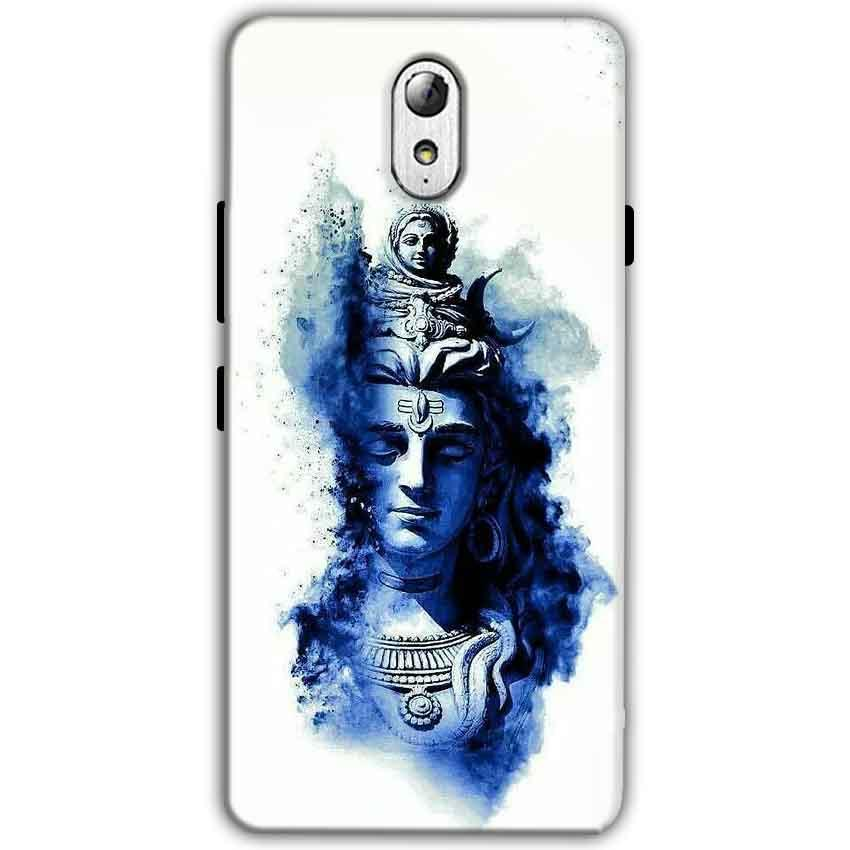 Lenovo Vibe P1m Mobile Covers Cases Shiva Blue White - Lowest Price - Paybydaddy.com