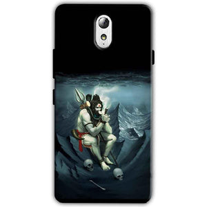 Lenovo Vibe P1m Mobile Covers Cases Shiva Smoking - Lowest Price - Paybydaddy.com
