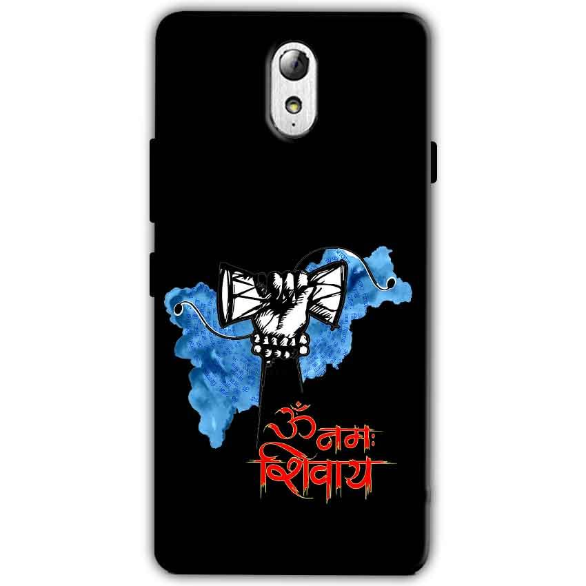 Lenovo Vibe P1m Mobile Covers Cases om namha shivaye with damru - Lowest Price - Paybydaddy.com
