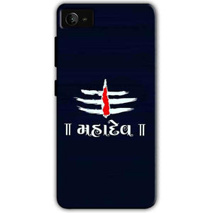 Lenovo Z2 Plus Mobile Covers Cases Mahadev - Lowest Price - Paybydaddy.com
