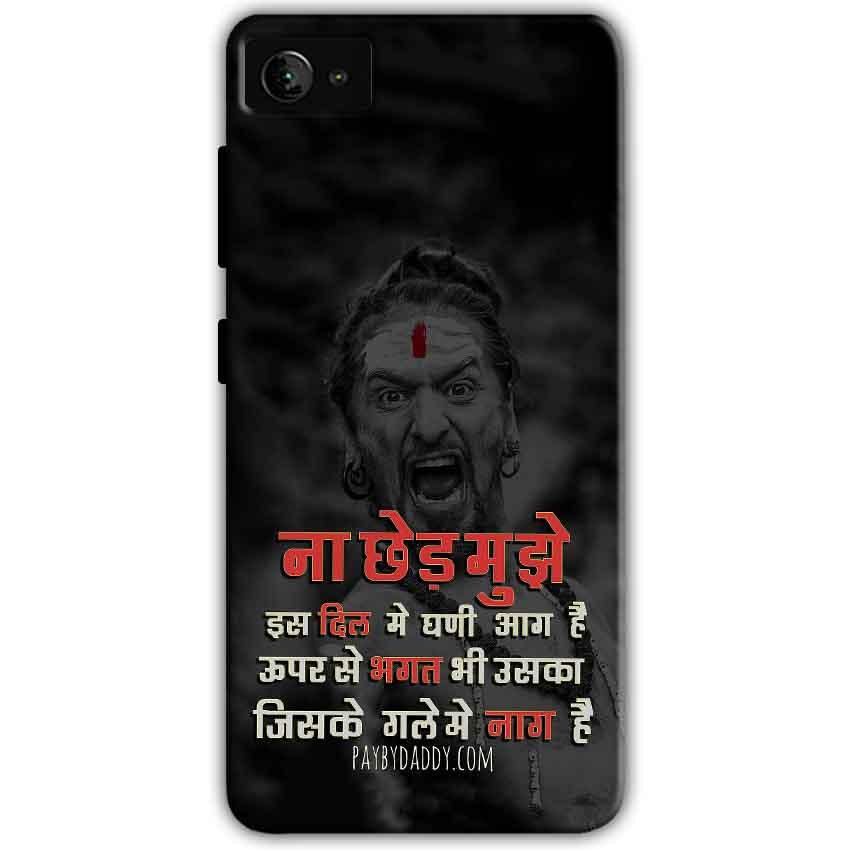 Lenovo Z2 Plus Mobile Covers Cases Mere Dil Ma Ghani Agg Hai Mobile Covers Cases Mahadev Shiva - Lowest Price - Paybydaddy.com