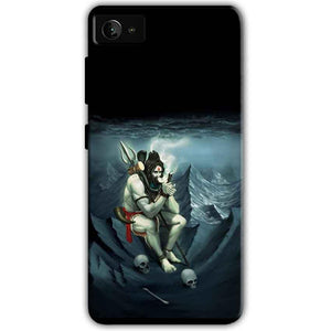 Lenovo Z2 Plus Mobile Covers Cases Shiva Smoking - Lowest Price - Paybydaddy.com