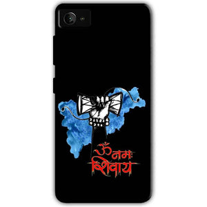 Lenovo Z2 Plus Mobile Covers Cases om namha shivaye with damru - Lowest Price - Paybydaddy.com