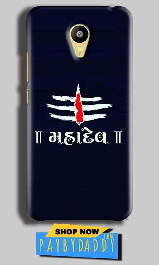Meizu M3 Mobile Covers Cases Mahadev - Lowest Price - Paybydaddy.com
