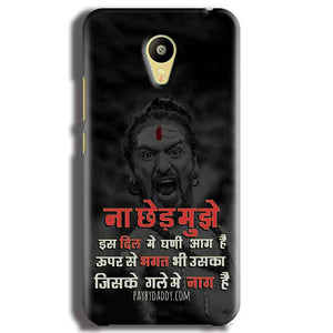 Meizu M3 Mobile Covers Cases Mere Dil Ma Ghani Agg Hai Mobile Covers Cases Mahadev Shiva - Lowest Price - Paybydaddy.com