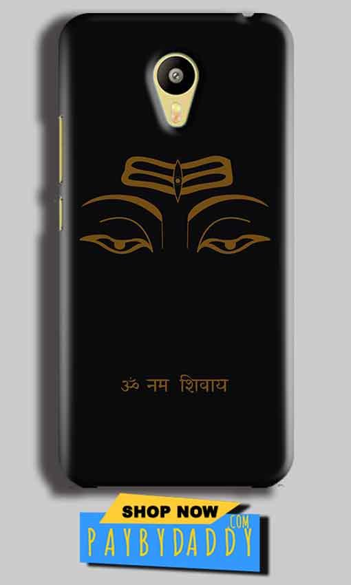 Meizu M3 Mobile Covers Cases Om Namaha Gold Black - Lowest Price - Paybydaddy.com