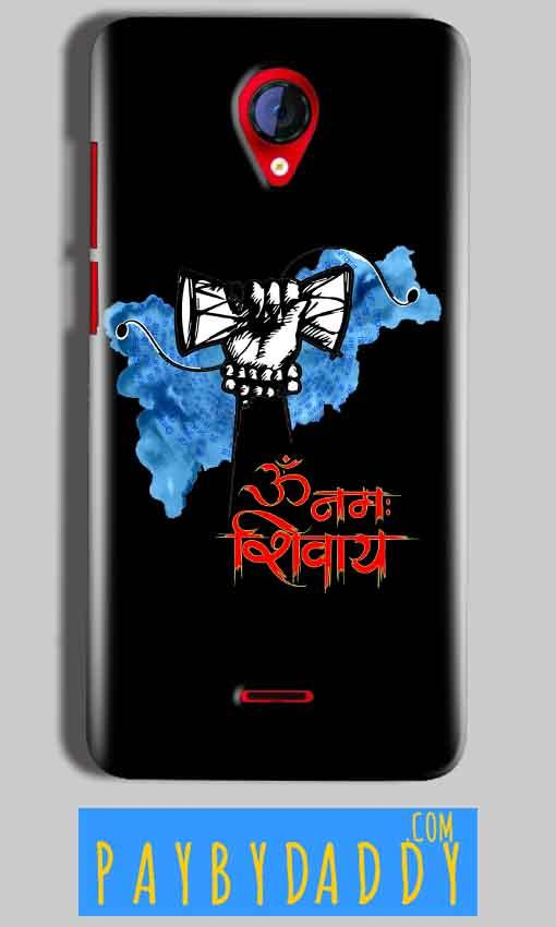 Micromax A106 Unite 2 Mobile Covers Cases om namha shivaye with damru - Lowest Price - Paybydaddy.com