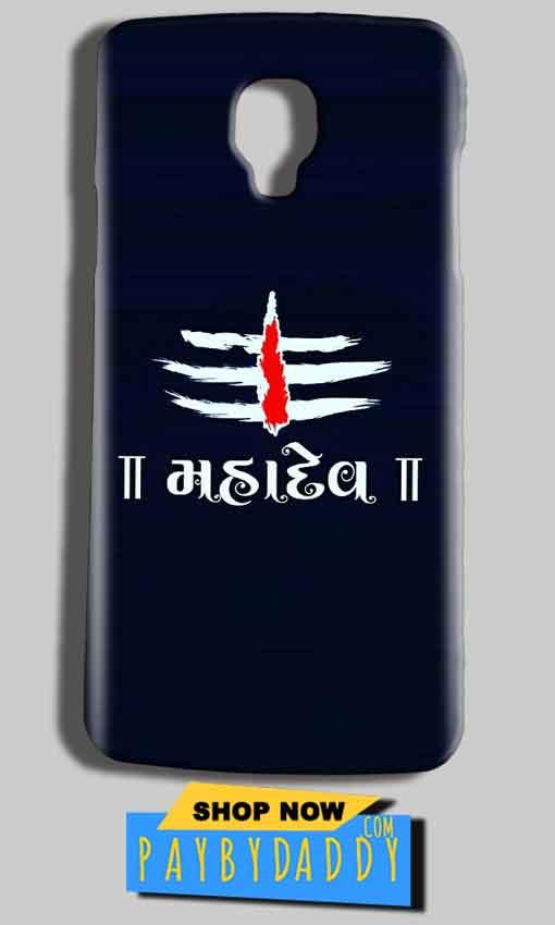 Micromax Bolt Q325 Mobile Covers Cases Mahadev - Lowest Price - Paybydaddy.com