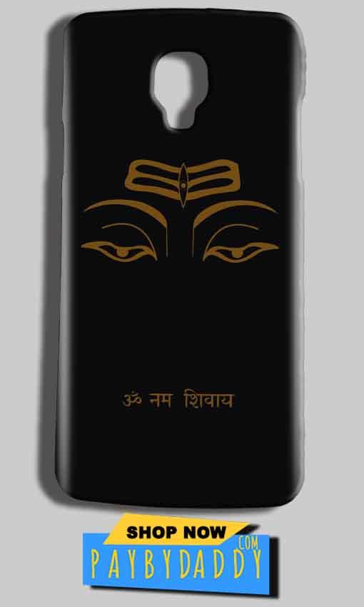 Micromax Bolt Q325 Mobile Covers Cases Om Namaha Gold Black - Lowest Price - Paybydaddy.com