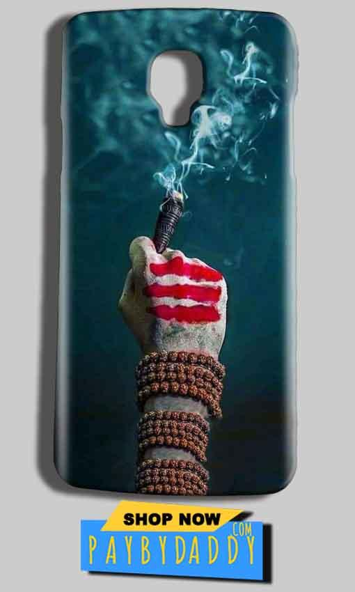 Micromax Bolt Q325 Mobile Covers Cases Shiva Hand With Clilam - Lowest Price - Paybydaddy.com
