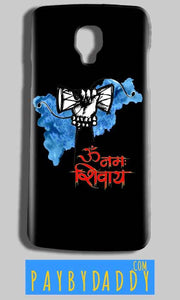 Micromax Bolt Q325 Mobile Covers Cases om namha shivaye with damru - Lowest Price - Paybydaddy.com