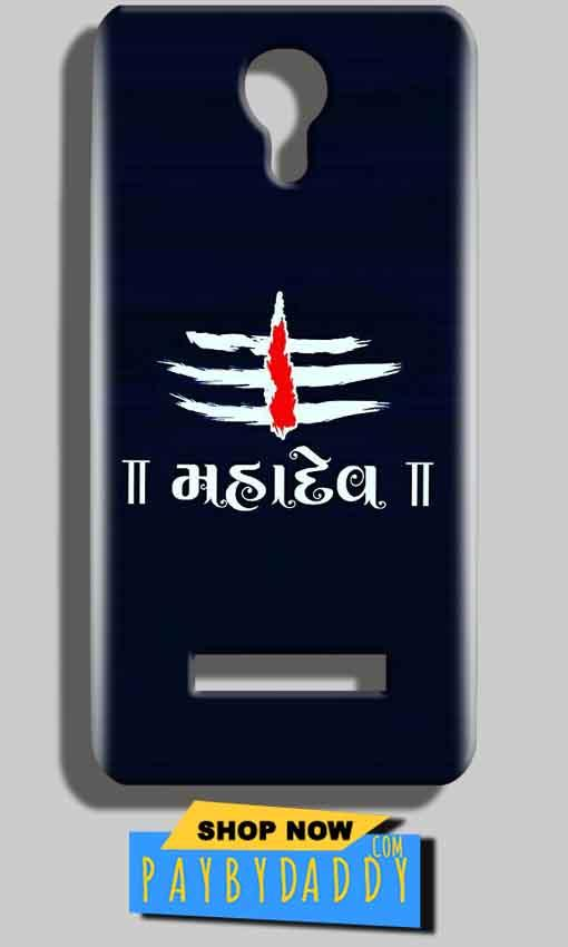 Micromax Bolt Q331 Mobile Covers Cases Mahadev - Lowest Price - Paybydaddy.com
