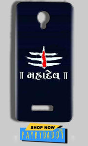 Micromax Bolt Q332 Mobile Covers Cases Mahadev - Lowest Price - Paybydaddy.com