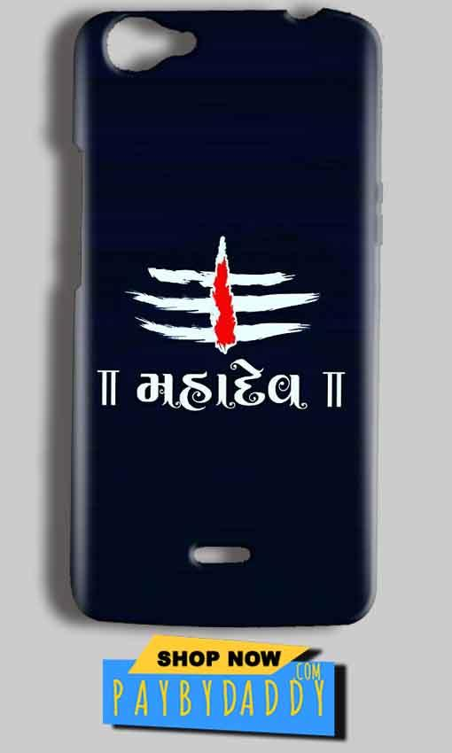 Micromax Bolt Q338 Mobile Covers Cases Mahadev - Lowest Price - Paybydaddy.com