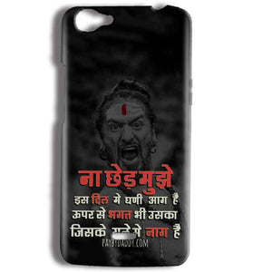 Micromax Bolt Q338 Mobile Covers Cases Mere Dil Ma Ghani Agg Hai Mobile Covers Cases Mahadev Shiva - Lowest Price - Paybydaddy.com